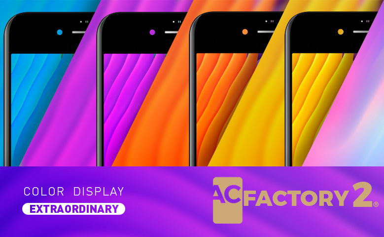AC Factory 2 color display